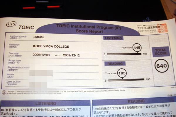 DSC04157new.jpg