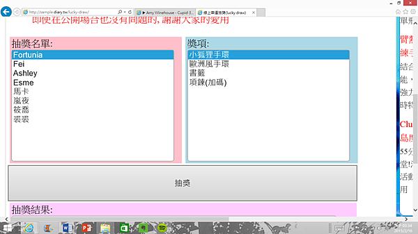 螢幕擷取畫面 (6)