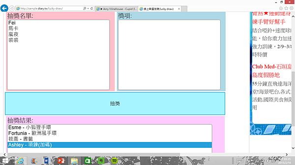 螢幕擷取畫面 (7)