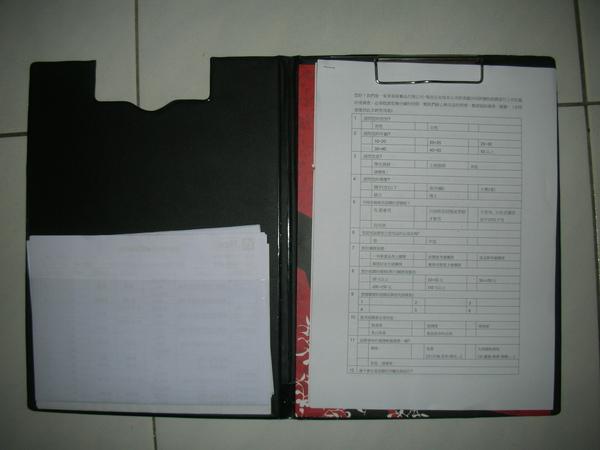 找客戶的筆記夾與問卷