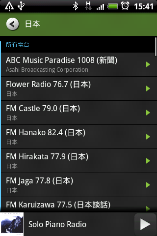 radiotime_6.png