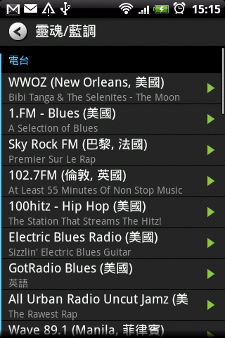 radiotime_4.png