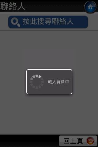 導航王_07.png