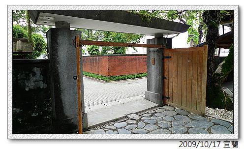 P1040932.jpg
