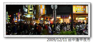 P1050893.jpg