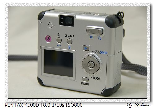 IMGP1529_filtered_nEO_IMG.jpg