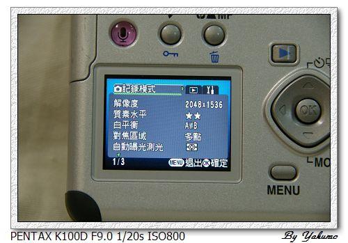 IMGP1554_filtered_nEO_IMG.jpg