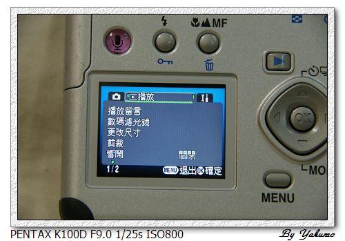 IMGP1555_filtered_nEO_IMG.jpg