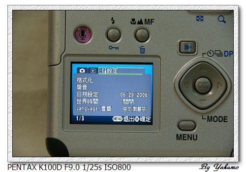 IMGP1557_filtered_nEO_IMG.jpg