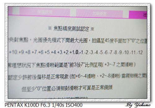 IMGP1216_filtered_nEO_IMG.jpg