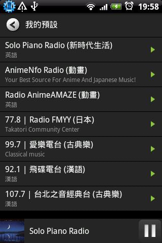 radiotime_10.png