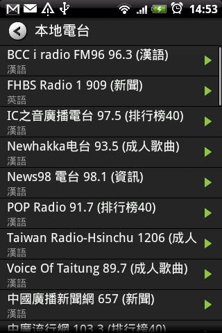 radiotime_2.png