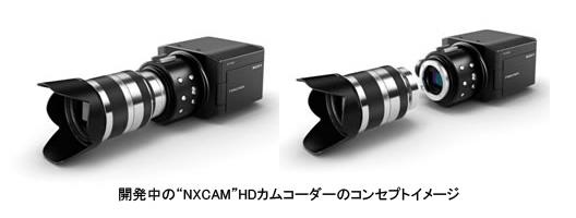 NXCAM_Exmor Super35 CMOS_E-mount.jpg