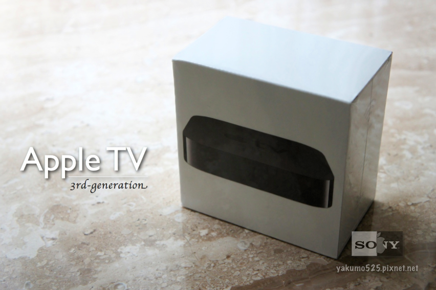 Blog_Apple TV-3rd