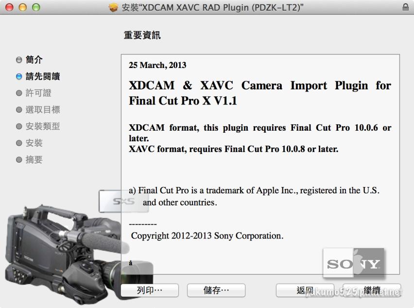 Blog_XAVC plugin
