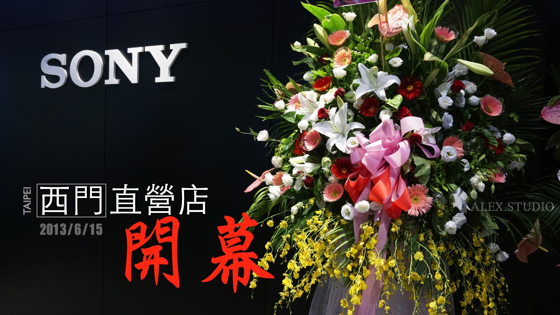 Sony-Store.002
