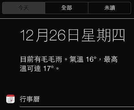 iOS7_NC.jpg