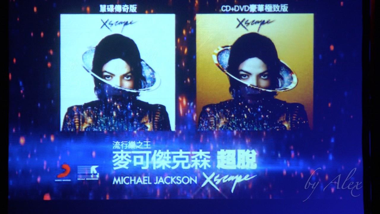 MJ_Xscape_11.jpg