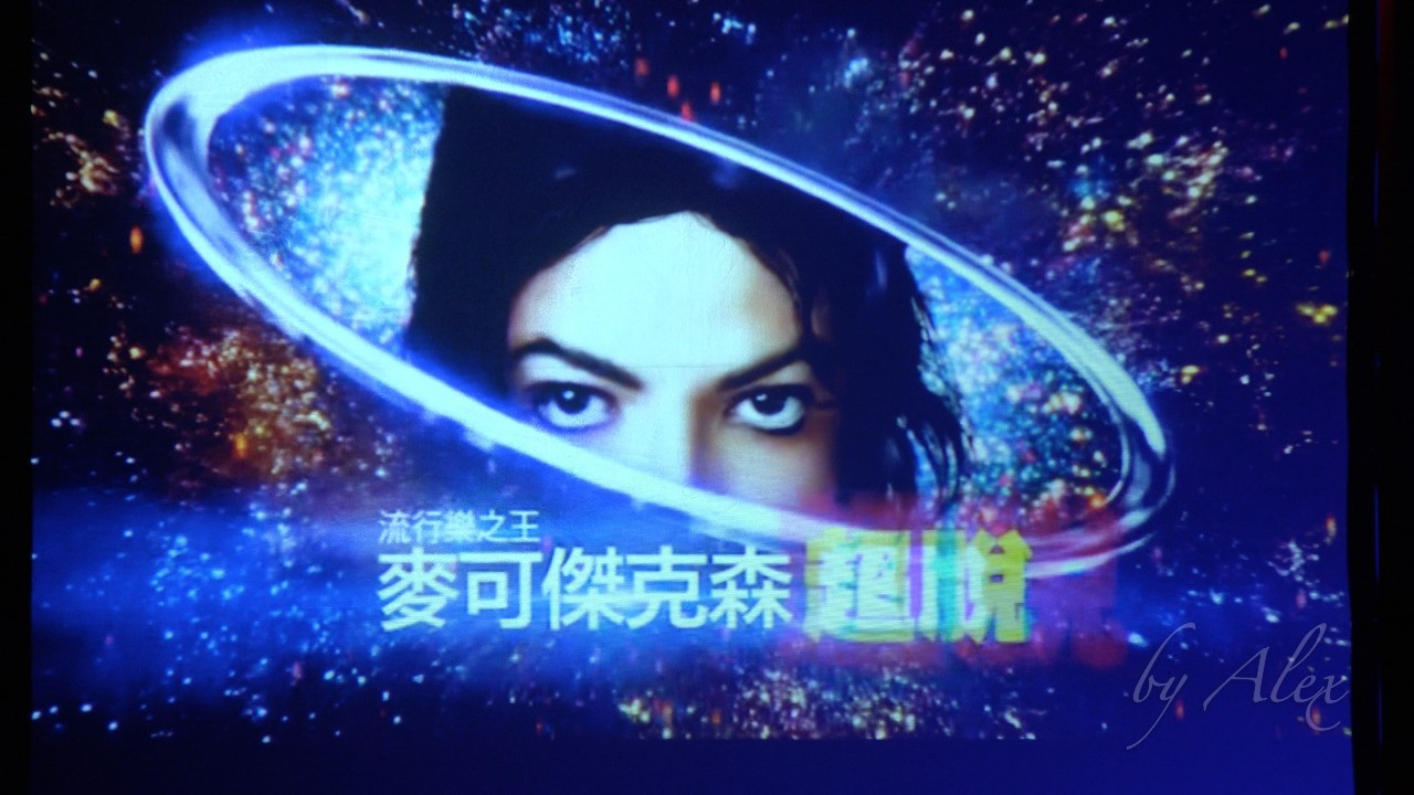 MJ_Xscape_10.jpg