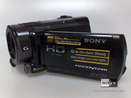 blog_HDR-XR500_00.jpg