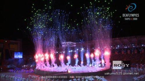 Blog_Deaflympics_Taipei_2009_fireworks_H264_720p_01.jpg