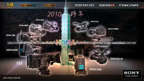 Blog_TAIPEI1O1-Sony-Camcorders_s2.jpg