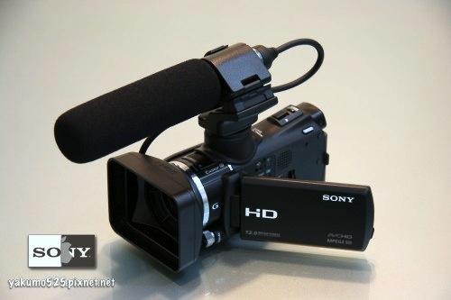 Blog_HXR-MC50_08.JPG
