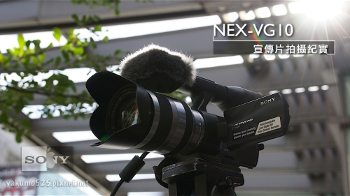 Blog_NEX-VG10_alex.025.jpg