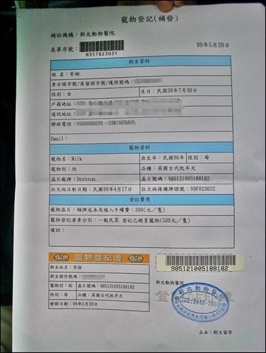 CIMG6946.JPG