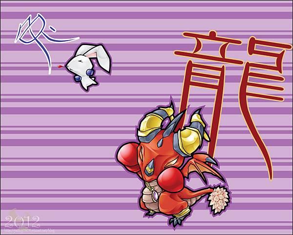20120218-龍來.jpg