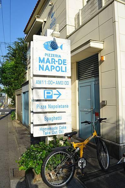 Mar-de napoli世田谷本店