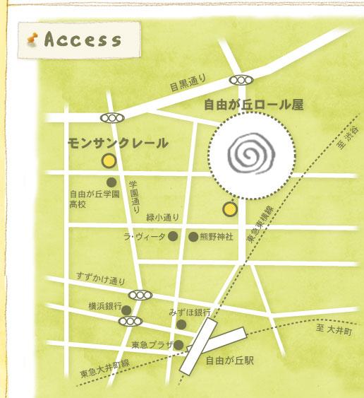 access02_01