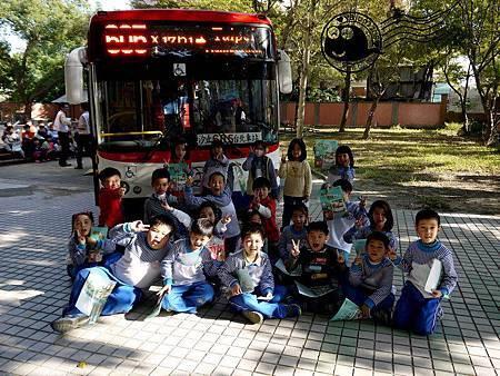 20131205公車安全 (6).jpg