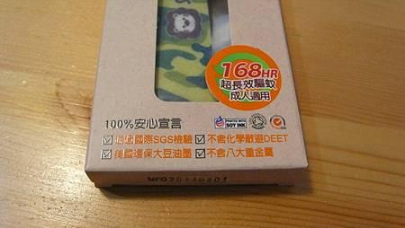 P1180366.JPG
