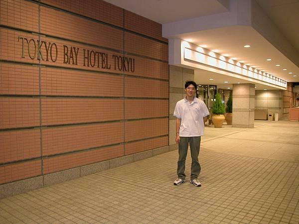 東急飯店大門(居然在二樓,一點也不氣派)