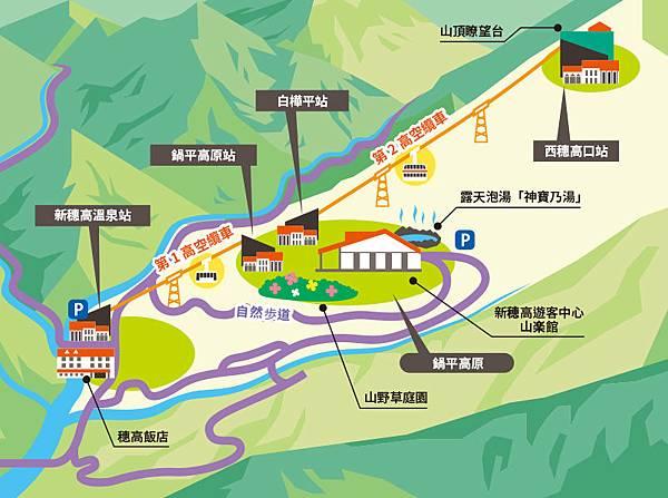 img_top_map01_zh_hant.jpg