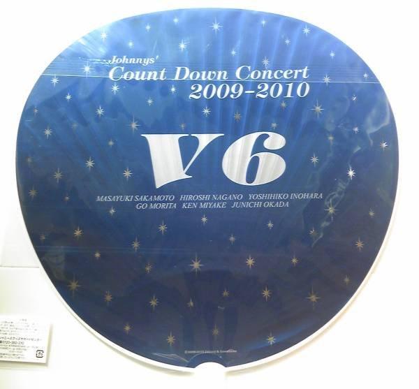 09~10跨扇 團扇-V6(背).jpg