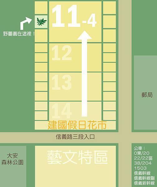 野蔓園2012上半年新地圖
