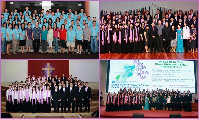 _ICFS 2013