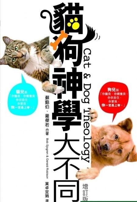 猫狗-001