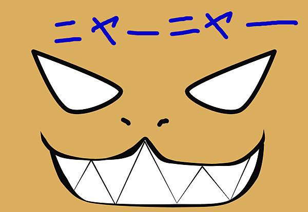 【LINE之日文貼圖】山貓的不負責任教學