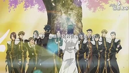 最遊記外傳.特別篇.香花之章OVA[23-09-06].JPG