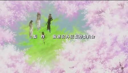 最遊記外傳OVA_第一章[23-19-09].JPG
