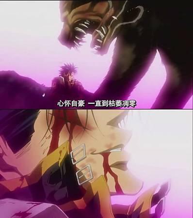 最遊記外傳OVA_第二章[01-29-28]_副本.jpg
