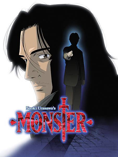 MONSTER_怪物.jpg