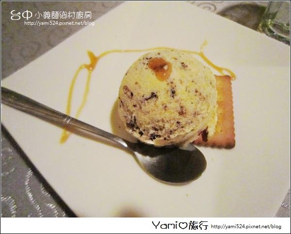 小義麵鄉村廚房