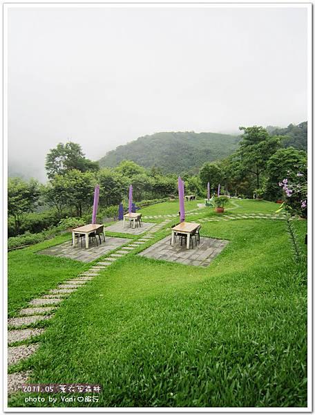 薰衣草森林20.jpg