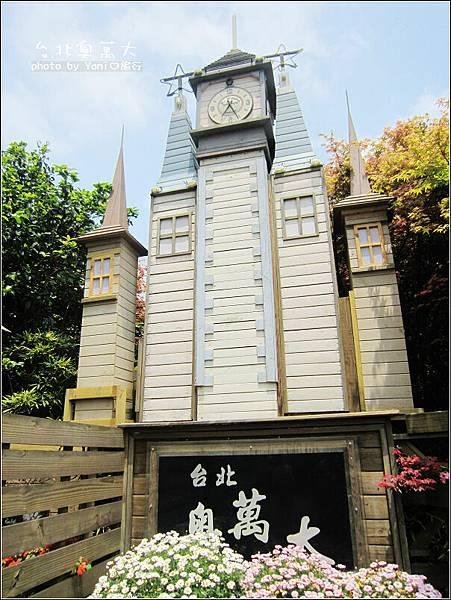 台北奧萬大.jpg