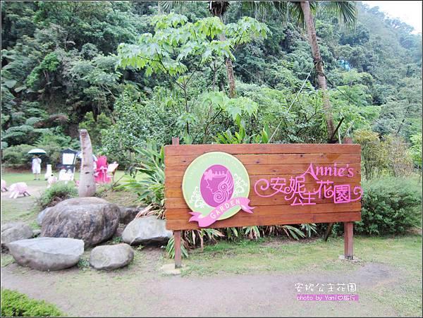 安妮公主花園4.jpg