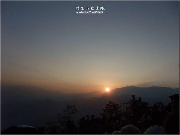 阿里山.jpg